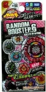 Takara Tomy BB100 Random Booster 6 Killer Beafowl Beyblade (US Seller)