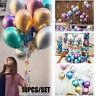 "10pcs 12"" Inflatable Glossy Metallic Pearl Latex Balloons Birthday Party Decor"