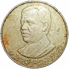 ISLAMIC STATE - 1st ANNIVERSARY OF PRESIDENT HUSSEIN - 250 FILS 1980 COIN #ER1