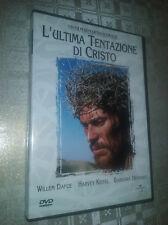 cofanetto+DVD nuovo L'ULTIMA TENTAZIONE DI CRISTO▪SCORSESE
