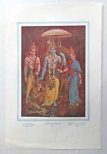 "India vintage Hindu poster AYODHYAPATHI RAM, MAHARAJA FRAME WORKS 10"" x 15"""