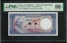 Syria 1966 - 50 Pounds COLOR TRIAL Specimen -PMG 66 EPQ- TOP POP *ONLY 1 EXISTS*