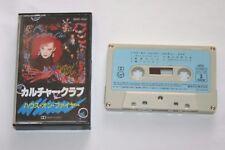 Culture Club House On Fire Cassette Tape Japan 1984 Boy George