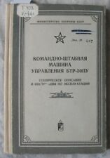 Book BTR 50 Armored Troop-Carrier Russian Soviet APC Army Car Guide Repair USSR
