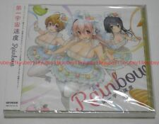 New Super Sonico Soniani RAINBOW First Astronomical Velocity CD Japan PCCG-90125