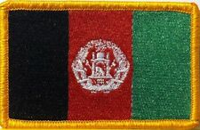 Afghanistan Flag Embroidered Iron-On Patch Military Afghan ARMY Emblem Tactical
