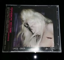 "Lady Gaga "" Venus "" EP 11-Track China EP NEW 【Limited Edition】"