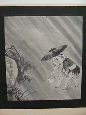 dessin ancien école japonaise 19e