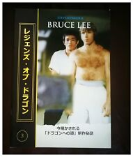Bruce Lee: The Legends. Special Edition Japanese Issue 3