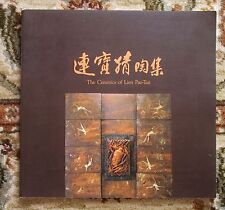 1990 CERAMICS OF LIEN PAO-TSAI Noted TAIWAN Artist SIGNED & INSCRIBED in CHINESE