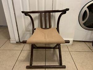 Vintage Folding MCM Mid Century Wood Chair