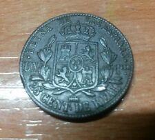25 CENTIMOS REAL 1859 SEGOVIA EBC ISABEL II