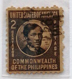 Philippines 1946 Jose Rica (US) 2 Cents Stamp