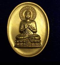 2001 PHRA BUDDHA DHAMMACAKRA THE SAMATHA CENTRE WALES, ENGLAND RARE COIN