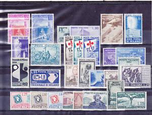 ITALIA REPUBBLICA 1951 ANNATA COMPLETA 29 VALORI LUSSO