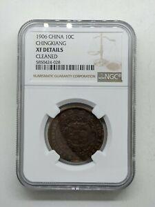 NGC 1906 China 10 Cash XF CHINGKIANG Da Qing Tong Bi HUB Old Chinese Copper Coin