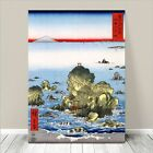 "Beautiful Japanese Sea Art CANVAS PRINT 8x12"" HIROSHIGE Sea at ISE mount Fuji"