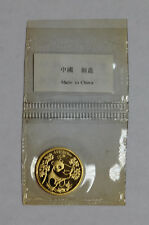 1992 China Panda 1/10 oz. Gold Coin in Original Packaging