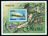 Ghana 1357, MNH, Insects Moths Beetles 1991. x26113