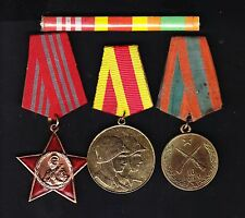 Albania. Albanian.   Three Military Medals with respective Ribbon Strips.R2