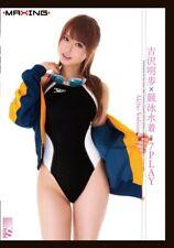 Akiho Yoshizawa 吉沢明歩 DVD76 AV 120Min Japanese Sex idol JAV RegionF from Japan