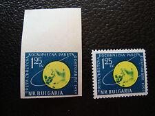 BULGARIE - timbre yvert et tellier n° 1005 1005a  n** (A27) stamp bulgaria