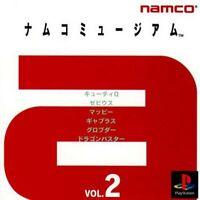 PS1 / Sony Playstation 1 Spiel - Namco Museum Vol. 2 JAP mit OVP NEUWERTIG