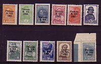 3001 Pernau Michel 1-10 mit 3 A + B   postfrisch