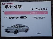 JDM TOYOTA CARINA ED T200 Series Original Genuine Parts List Catalog