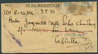 BRITISH INDIA Local Official Cover 1932 VF