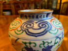 A Rare Chinese Qing Dynasty Wucai Porcelain Jar, Marked.