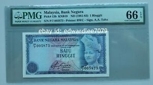 Malaysia 4th series RM1 P/7 005873 PMG 66EPQ (Low serial number)