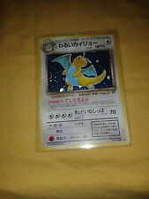 Pokemon Dark Bad Dragonite Japanese Team Rocket Gang Set Holo Holographic Card