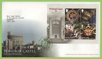 G.B. 2017 Windsor Castle M/S on Royal Mail First Day Cover, Windsor