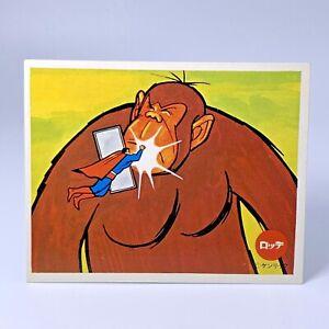 Superman Vintage Rare Trading Card menko Lotte Kenrick Sketch
