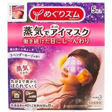 KAO MegRhythm Relaxing Steam Warm Eye Mask 40°C X 10min X 5pads Lavender Fragran