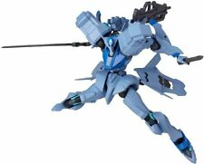 Revoltech Muv-luv Alternative Series No.007 Shiranui Type-94 From Japan