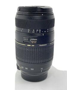 G15 Tamron 70-300mm F4-5.6 Macro Zoom Lens - Nikon - Works well