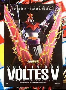 2020 Voltes V DX Volt In Box Promotional Catalogue