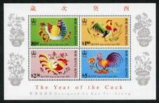 Hong Kong 1993 Year of the rooster s/s U/M