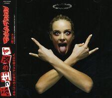 Bu Ikikaesu Maximum the Hormone Audio CD