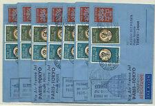 FRANCOBOLLI 1960 REPUBBLICA 5 AEROGRAMMI VOLO PARIGI-TOKYO D/7037
