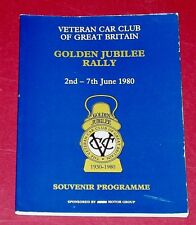 1980 VCC of GB - GOLDEN JUBILEE RALLY Programme - incl List Of Entrants - 90 pgs