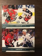 2017/18 UPPER DECK SERIES 2 BASE SET (251-450) LIVE IN STOCK  FREE SHIPPING