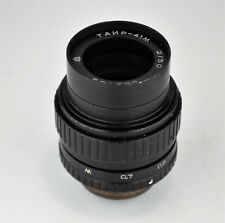 1982 RUSSIAN USSR TAIR-41m, f2/50 LENS from KIEV-16UE CINE CAMERA (1)
