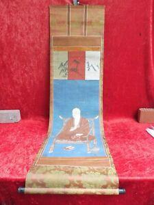 Antique Rouler Image, Samouraï, Bouddha, Kakejiku Kakemono, Japon, 153cm