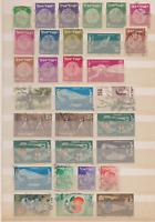 Briefmarken Israel  7 scans letzte seite postfrisch