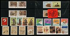 China Macau Macao Sc# 583 584-587 588-591-- 605-609 1989 Whole Year 7 Set Stamps