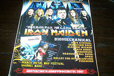 METAL HAMMER MAGAZINE 2/2008 IRON MAIDEN BIOMECHANICAL SEBASTIAN BACH DRACONIAN