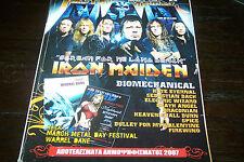METAL HAMMER MAGAZINE 2/2008 IRON MAIDEN BIOMECHANICAL SEBASTIAN BACH DRACONIAN